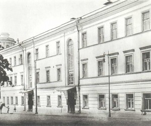 House in Mokhovaya Street, where the Music Classes of the Russian Music Society located