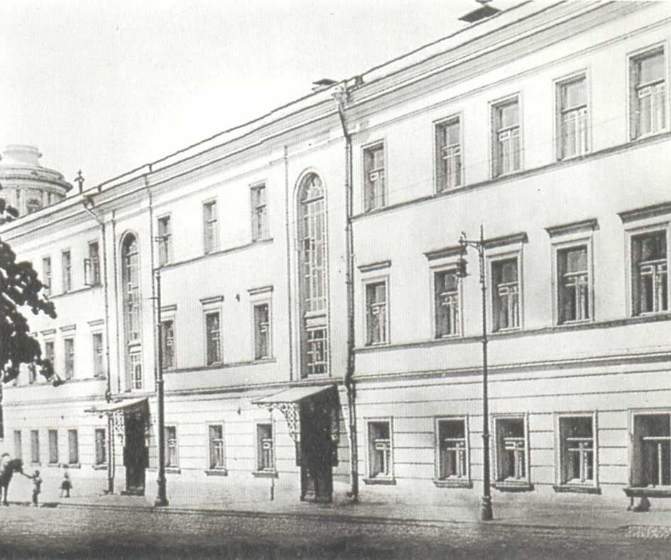 House in Mokhovaya Street