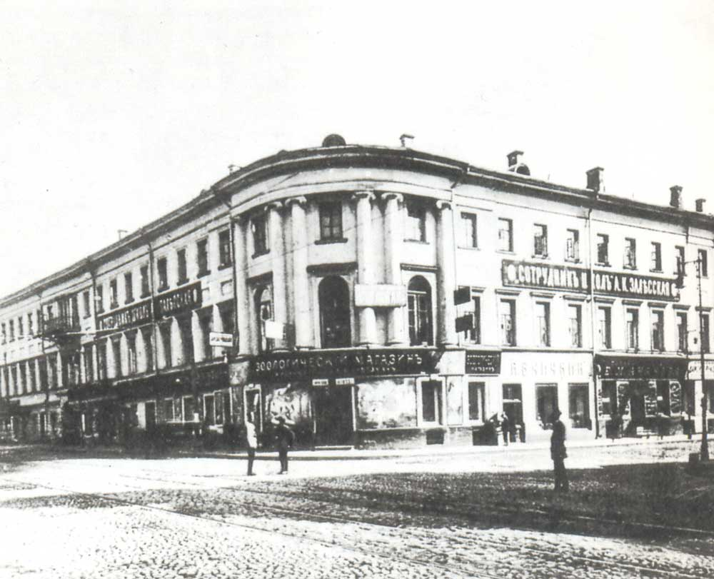 where the Moscow Conservatoire located from 1866 to 1871