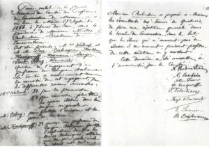 The minutes of the first session of the Conservatoire Concil of Professors