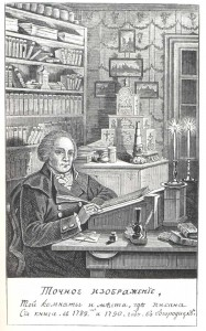 Bolotov in his study. 1789