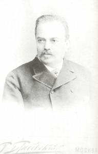 Lev (Leone) Giraldoni (1826-1897)