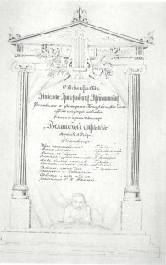 Programme of the Conservatoire students' perfomance of the opera Der Freischutz, which took place on N.G. Rubinstain's name- day, by tradition marked by the Conservatoire (1875).
