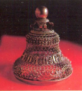 Filigree coppergilt piece The Tsar Bell