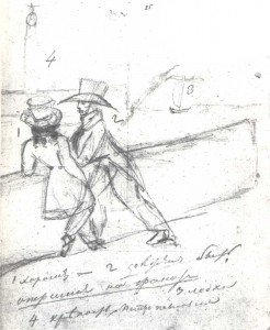 Drawing in a letter to L.Pushkin, November 1824