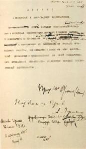 V.I. Lenin and A.V. Lunacharsky