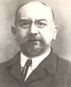 music historian. Professor in history of music (1922-1936), protector for educational work (1924-1930), head of Chair for History and Theoty of Music (1932-1934).