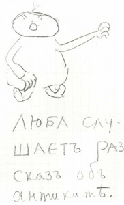 Alexander blok poems, blok Russia, alexandr blok ruski