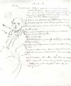 fyodor dostoevsky, dostoevsky quotes, crime and punishment dostoevsky, dostoevsky the idiot, dostoevsky notes from the undergroun