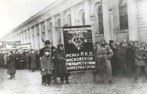 in the demonstration on the 7th of November