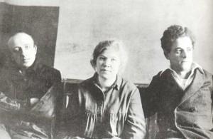 I. Ostrovsky, A.V. Bandina, A. Yevteyev