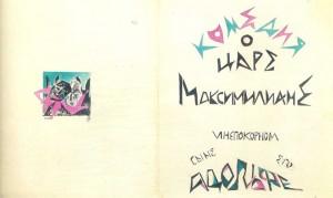 """The Comedy of Tsar Maximilian and His Unsubmissive Son Adolf""."