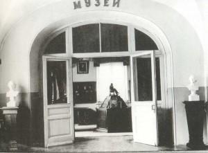 N.G. Rubinstain
