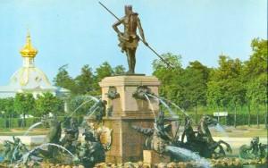 Fontaine Neptune.