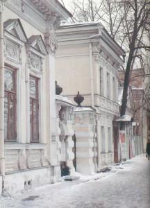 House of F.I. Shaliapin