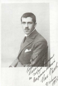 pupil of K.N. Igumnov, pianist. Professor of piano