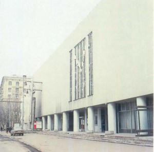 Central Museum of Music Culture