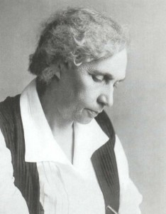 Valentina Nickolayevna Shatskaya (nee Demyanova) 1882-1978,  pianist, music and public figure. Teacher of methodology in music education for children (1932-1943), since 1935- professor, deputy director and acting director (1935-1939).