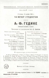 Program of the concert