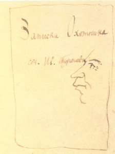 "Sketch of cover for ""A Sportsman's Sketches"" in the draft of the short story"