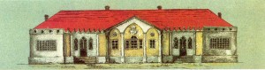 "The house at Vasilyevka. From the manuscript book ""Hotchpotch"" ""The Works of N.Gogol""."