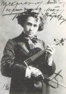 Mikail Gavrilovich Erdenko (1885-1940), volinist.
