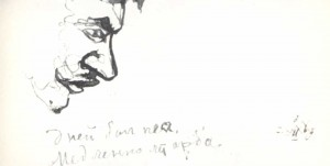 Portrait of V.Mayakovsky. 1920. Ink on paper. Drawing in a notebook.