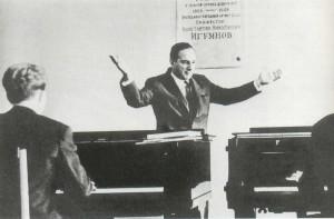 Yakov Vladimirovich Flier