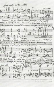 A.I. Kogachaturyan`s musical letter