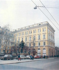 Conservatoire with class-rooms