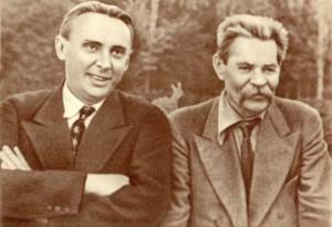 Gorky. 1934.
