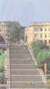 Odessa History