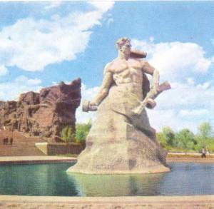 Mamayev Hill.
