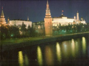 Moscow in the night