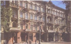 Hotel Krasnaya