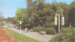 Park Odessa