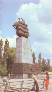 Symbol of Kherson