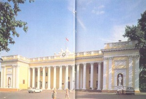 Odessa City