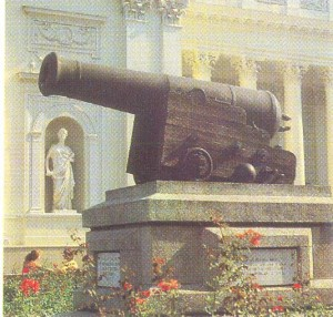 Wars, 1853-1856