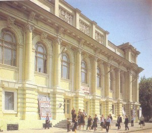 Musical and Drama Theatre