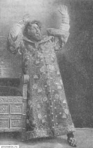 Photo. 1905