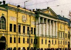 Nevsky Prospect, 86