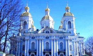 Ploshchad Nicolckaya (Nicolckaya Square).