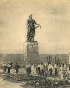 the Great Patriotic War.