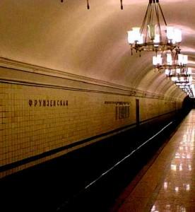 Underground Station.