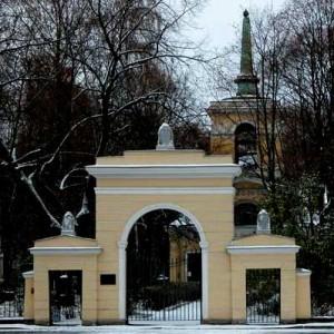 Rasstannaya Ulitsa