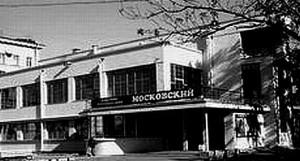 Moskovsky Plospect, 152