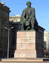 Moskovsky Prospect