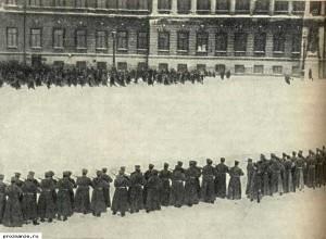 9 January1905 photo.