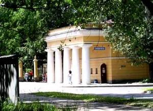 Krestovsky Island; 44, Dynamo Avenue